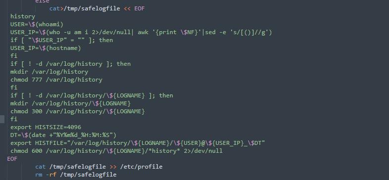 《linux输入重定向存在多行包含表达式的处理》