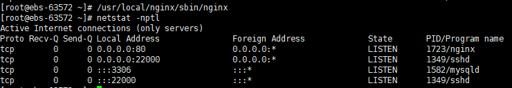 《从0开始,centos6.4 纯净版 nginx+php+mysql 建立wordpress站,配置ssl,伪静态》