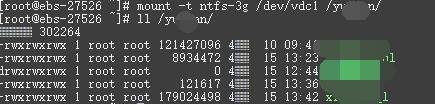 《Linux挂载NTFS格式分区》