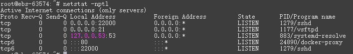 《Docker不监听IPv4端口的解决方案》
