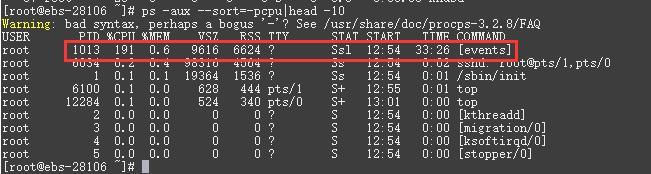 《Linux挖矿进程占满CPU100% TOP无法查看的解决思路》