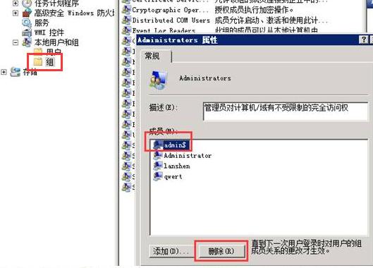 《服务器网络不通的简单排查流程》