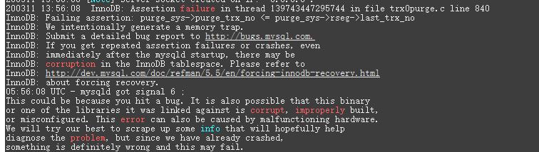 《Mysql启动后自动关闭问题解决(ibdata1损坏)》