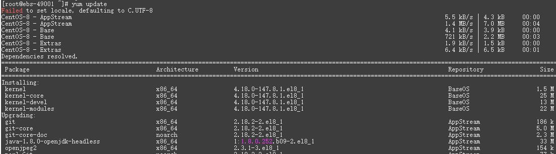 《Centos8纯净版安装Mysql8.0》